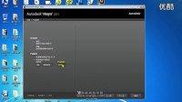 maya视频 maya教程 maya视频教程 MAYA2013激活视频