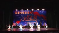 深圳音乐舞蹈快板 消防相声小品 舞台剧情景剧《消防宣传谱新篇》海报