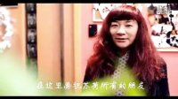 【苏荷星工场】中国好声音尼克送上的祝福