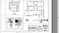 腾龙视觉-王坤-cad布局打印出图-03-视口的设置与管理2