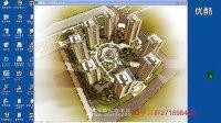 3DMAX教程-小区鸟瞰图制作案例