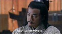 楚汉传奇 36