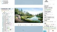 yy频道630430 秋凌景观远程学习-如何做好景观设计表现(凌大)