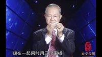 易经的智慧 4-[总]破解占卦