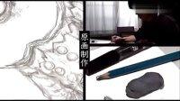 PS日本人气节目:数码绘图文法 - 第22集