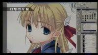 PS日本人气节目:数码绘图文法 - 第35集