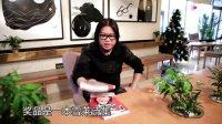 回味华语乐坛三十年 20130111