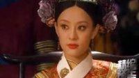 《后宫甄嬛传》65集预告 浣碧如愿争得十七王爷