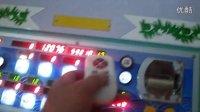 金鲨銀鲨遙控器 飛禽走獸遙控器