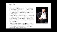 SAXO盛宝金融上海讲座_全球富豪的投资组合