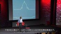 约翰·杜尔(John Doerr):危害投资放眼绿色科技解救情况