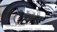 日本版 豪爵铃木 SUZUKI GSR250 GW250 改装吉村排气
