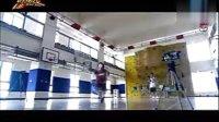 篮球火片段