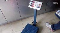 优汇电子台秤、台称120公斤