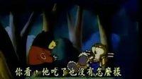 第36话 番薯诗人遭绑架