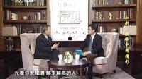 远见-东方财经专访如新中国总裁范家辉
