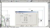 CAD教程★★顺朗CAD实例教程十、113★★最新CAD实战视频教程