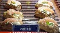 上海布莱安面包~你喜欢的味道