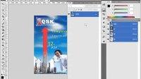 [PS]37、合并图层  Photoshop CS5视频教程 - 宁双学好网