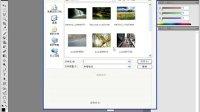 [PS]39、通道及用通道存储选区  Photoshop CS5视频教程 - 宁双学好网