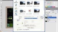 [PS]19、批处理  Photoshop CS5视频教程 - 宁双学好网