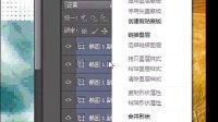 2013-1-15豆豆老师PS制作点阵头像