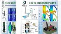 江阴新闻——江苏一同环保工程技术有限公司