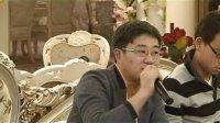星艺装饰天津设计师沙龙访谈