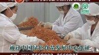 江门市鸿豪生物科技有限公司视频介绍