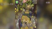 ★手机游戏★(安卓 苹果)《逃离神庙2》试玩视频(英文版)