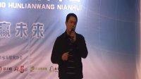 2012江西互联网年会乐活南昌网、江西人才网、落伍者发表演讲