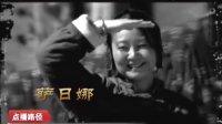 中国地 宣传片