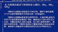 完整版加Q2307298982_[东南大学]cad软件及应用_w741w