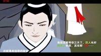 Flash动画《仰望》(QQ江山Flash论坛)