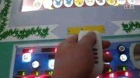 飞禽走兽大白鲨遥控器使用说明