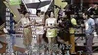 百度吴宗宪吧-jacky show-2005-10-14内衣模特儿