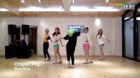 韩国美女组合crayon Bing Bing 舞蹈练习室训练 哥哥色狠狠爱爱爱射相关视频
