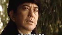 八大豪侠 09