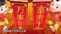 1月第3周更新-用AE制作春节晚会