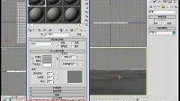 室内设计视频教程大全 3Dmax基础视频教程2