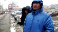 """视频短播:被拖欠工资达160万 农民工鸭蛋拼出""""讨薪"""""""