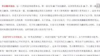 2014年青岛大学翻译硕士(MTI)考研真题—育明教育—复试分数线—状元集训班