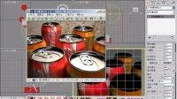 3ds max 2012 VRay 2.0-效果图设计与制作-VRay景深模糊设置