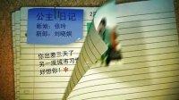 AE模板公主日记-由AE教程网提供