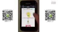 《爱表情》微信公众平台使用指南
