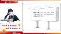2013北京市公务员考试申论备考技巧