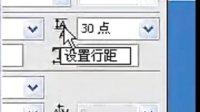 2013年1月22日晚遥远的银河老师讲PS音画【水之恋】