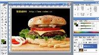 [PS]photoshop ps3视频教程 平面设计 PS从入门到精通 第三章 第1讲