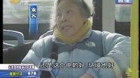 青岛开通首条纯电动公交车路线 130123 每日新闻