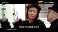 《百星酒店》30秒最欢型预告片粤语版